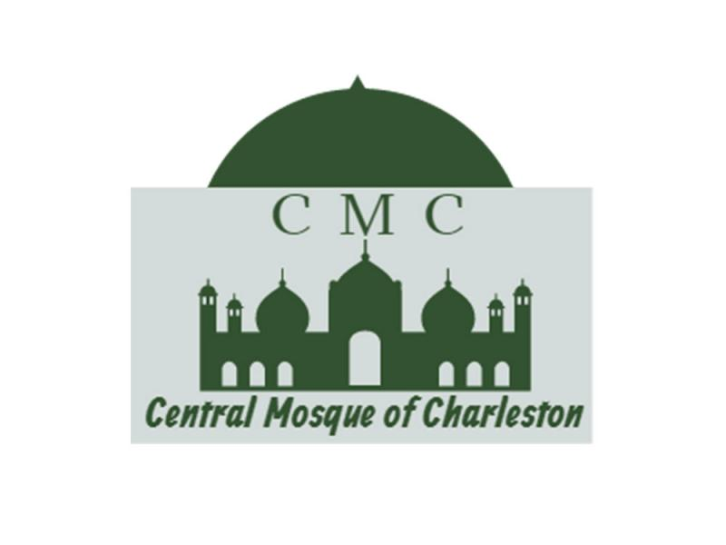 Central Mosque of Charleston